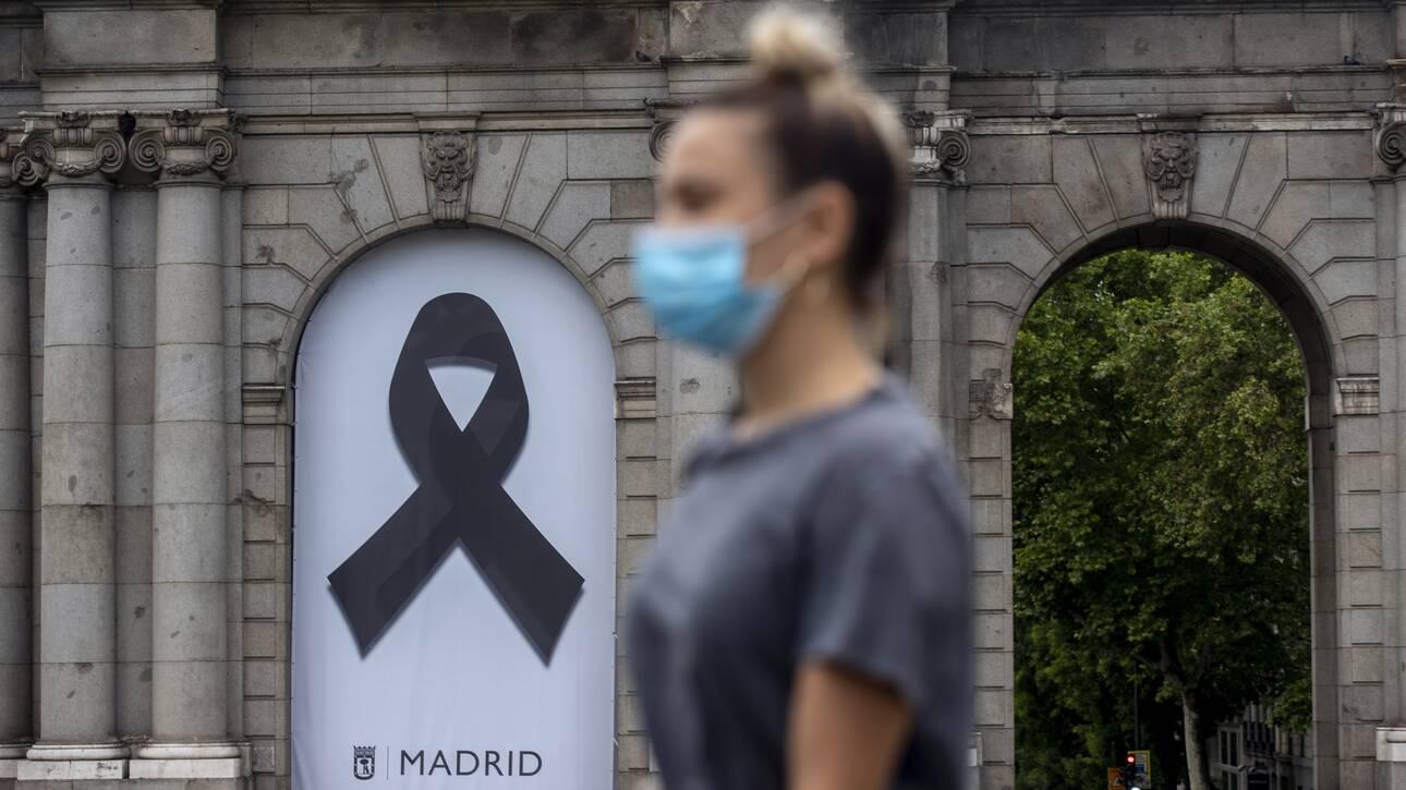 Προς «μοντέλο Μαδρίτης» η Αττική: Πότε θα εφαρμοστεί το light lockdown