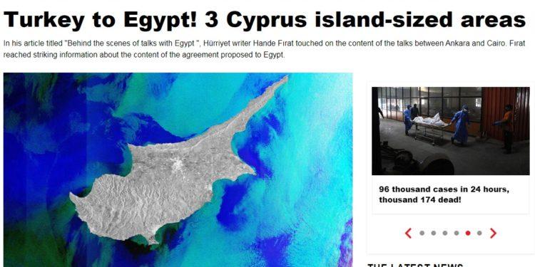 Αποκάλυψη-βόμβα! Η Τουρκία προσφέρει τριπλάσια έκταση από την Κύπρο στην Αίγυπτο για συμφωνία ΑΟΖ