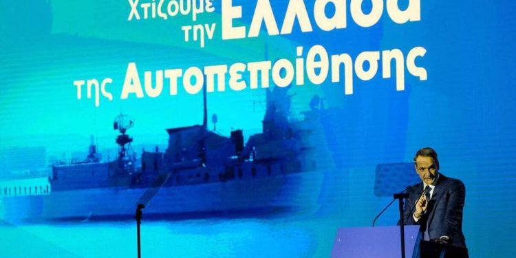 Οι 6 παρεμβάσεις για την Άμυνα και τα 12 νέα μέτρα ανακούφισης για την οικονομία που ανακοίνωσε ο Μητσοτάκης