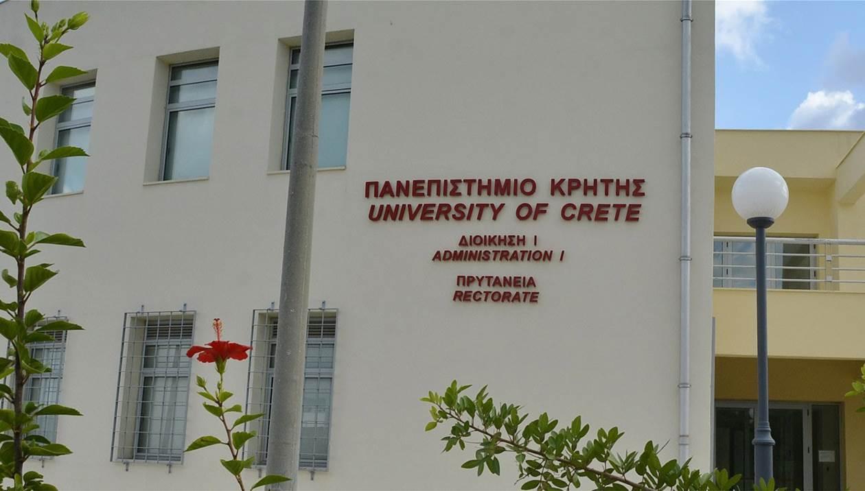 11 προσλήψεις στο Πανεπιστήμιο Κρήτης
