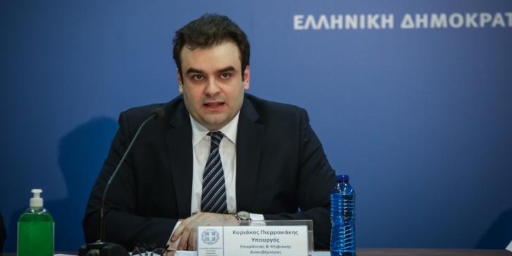 Πιερρακάκης: Το ν/σ για τον Κώδικα Ψηφιακής Διακυβέρνησης ενδυναμώνει την κρατική υπόσταση