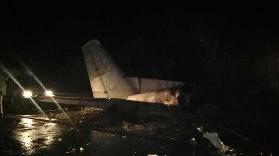 Αεροπορική τραγωδία στην Ουκρανία: Μυστήριο με τα αίτια της συντριβής – Τουλάχιστον 22 νεκροί