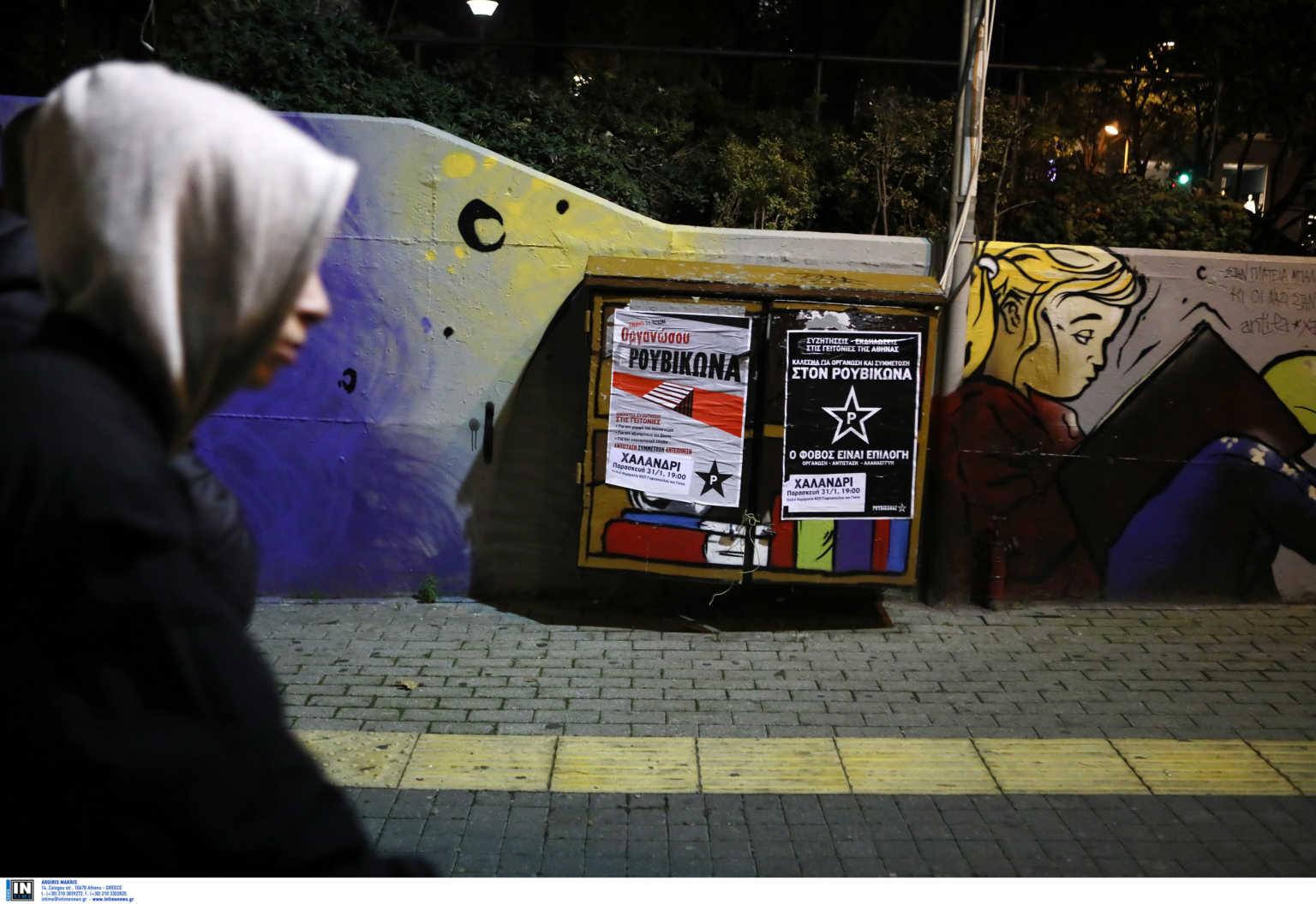 Ρουβίκωνας: Επίθεση στο κέντρο επιχειρήσεων Πολιτικής Προστασίας