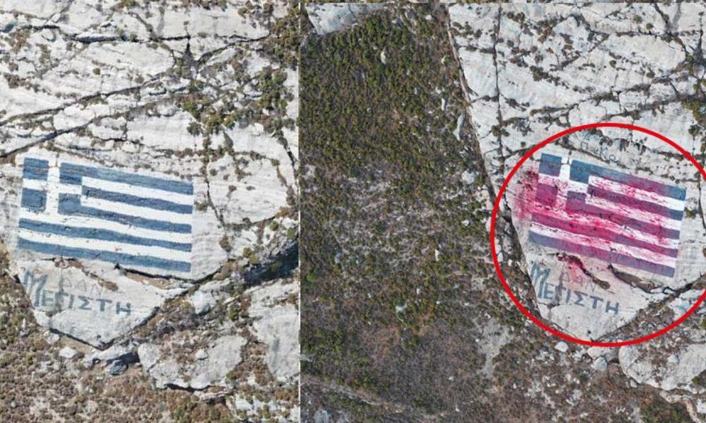 Απίστευτη πρόκληση! Τούρκοι έριξαν με drone κόκκινη μπογιά σε ελληνική σημαία