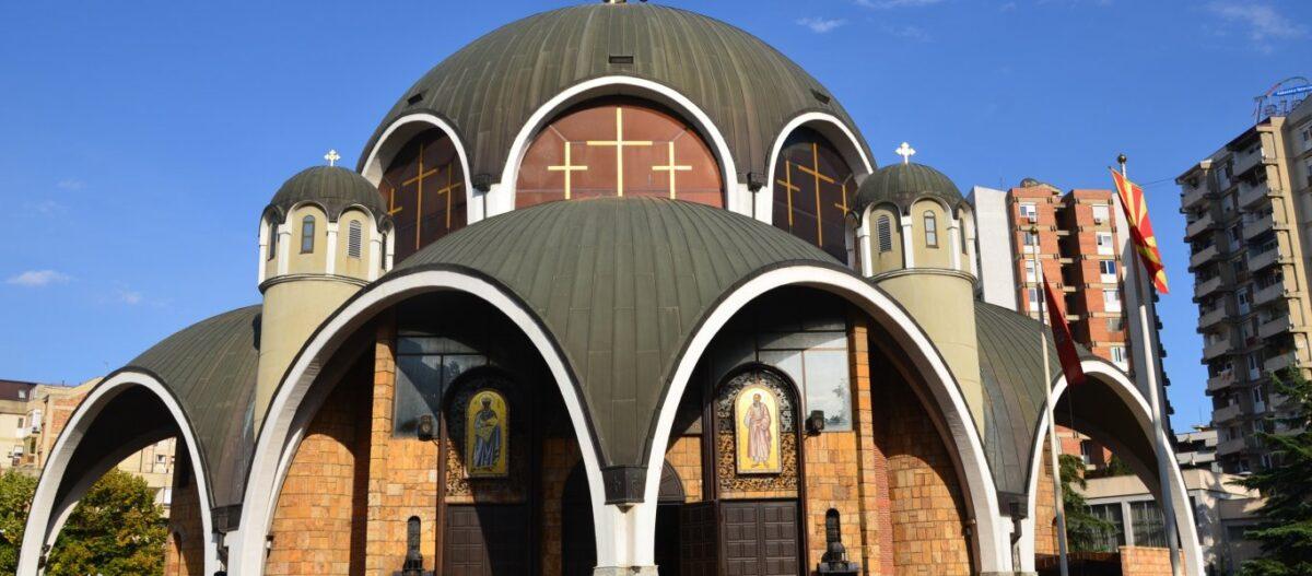 Τα Σκόπια ζητούν «Αυτοκέφαλη Εκκλησία» ως… «Μακεδονική»: Έστειλαν επιστολή στον Πατριάρχη