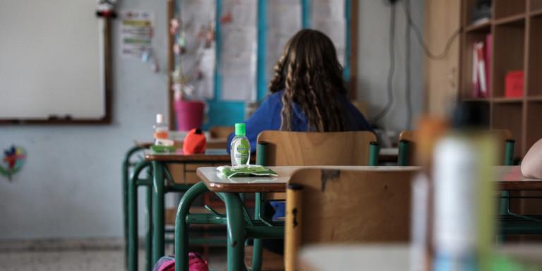Ετσι θα ανοίξουν τη Δευτέρα τα σχολεία: Τα μέτρα προστασίας, τι θα γίνεται σε περίπτωση κρούσματος