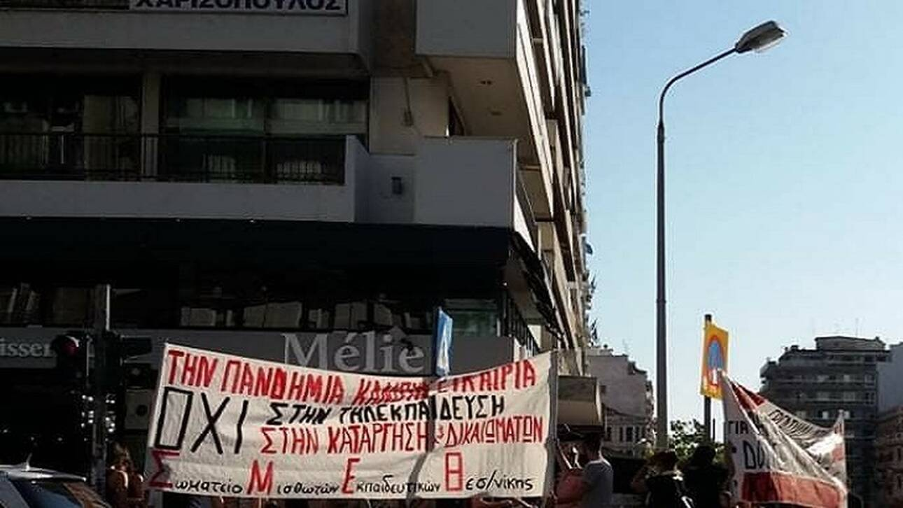 Θεσσαλονίκη: Ξεκίνησαν οι συγκεντρώσεις για τη ΔΕΘ στο κέντρο της πόλης