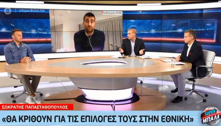 Σωκράτης, Τοροσίδης στη «SUPER Μπάλα» του MEGA: Πήραν θέση για την αθλιότητα Φαν Σιπ (Vid)