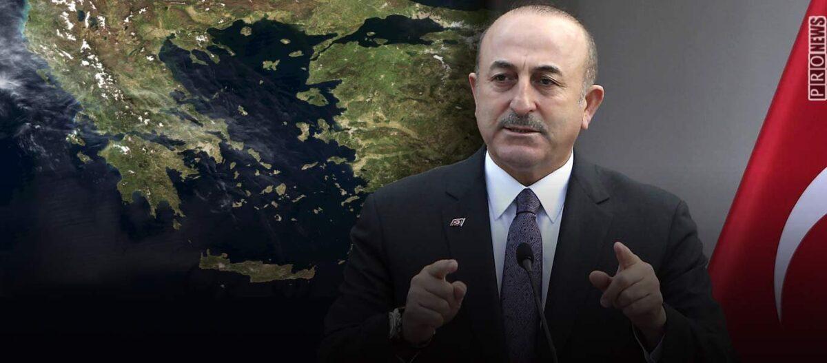 Μ.Τσαβούσογλου: «Αν επιτεθούμε στα ελληνικά νησιά δεν θα τα σώσει τίποτα - Διαπραγμάτευση για όλα ή αλλιώς... »