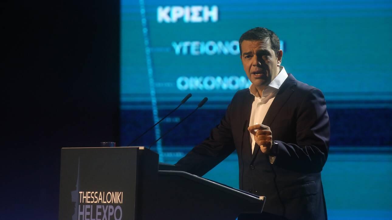 Live Blog: Η συνέντευξη Τύπου του Αλέξη Τσίπρα στη Θεσσαλονίκη