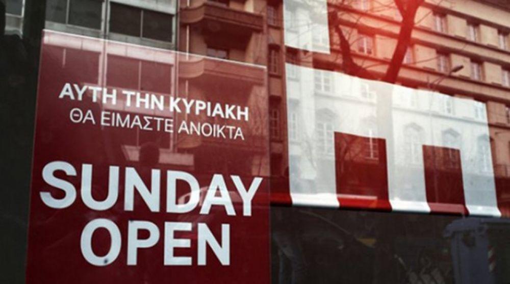 Ποια Κυριακή θα είναι ανοιχτά τα καταστήματα