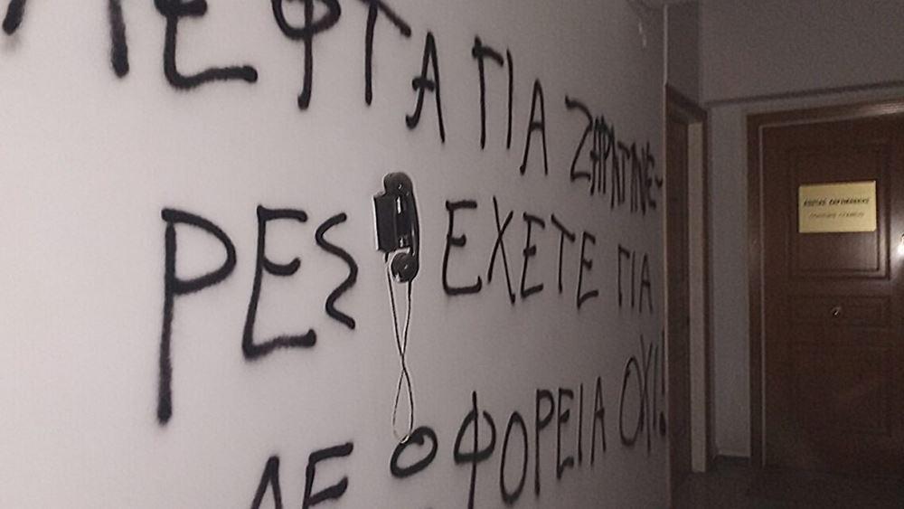 Επίθεση Ρουβίκωνα στο γραφείο του Καραμανλή στην πλατεία Κλαυθμώνος