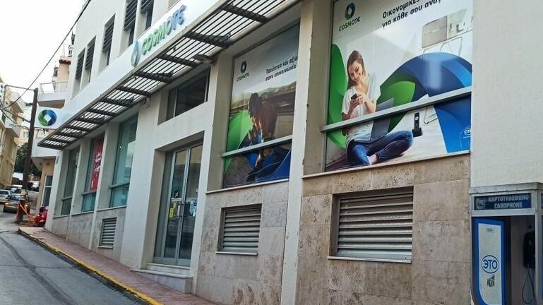Κλείνει το ένα μετά το άλλο τα καταστήματα ο ΟΤΕ;