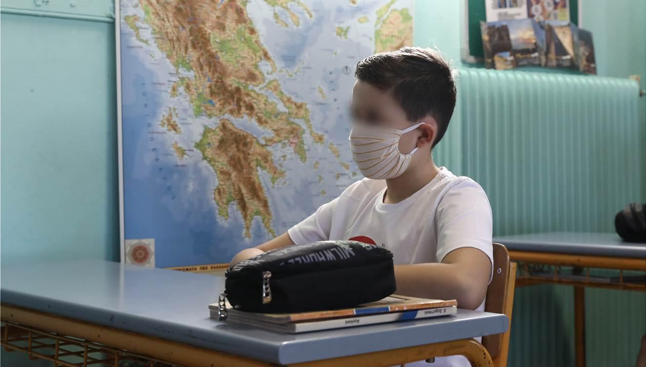 Υποχρεωτική μάσκα και στα διαλείμματα σε σχολεία, φροντιστήρια και Κέντρα Ξένων Γλωσσών