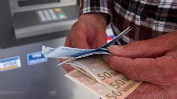 Συνταξιούχοι: Ευνοϊκή ρύθμιση για μη δηλωθέντα αναδρομικά – Τι προβλέπει, ποιους αφορά