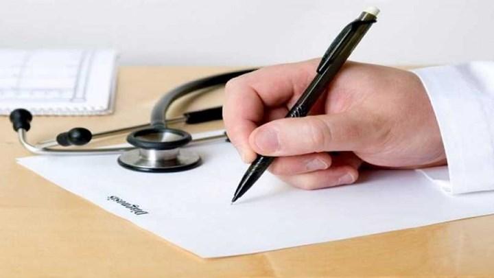 Gov.gr: Ιατρική συνταγή με SMS – Πώς γίνεται η διαδικασία