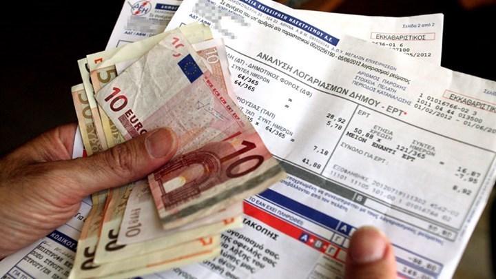 ΔΕΗ: Νέο οικιακό τιμολόγιο – Σε ποιους προσφέρει έκπτωση 100 ευρώ