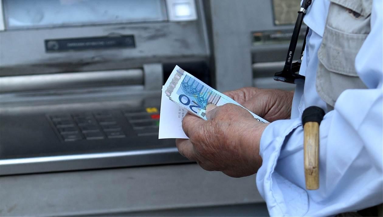 Συντάξεις και επιδόματα: Οι πληρωμές που θα γίνουν μέχρι τις 30 Ιουλίου