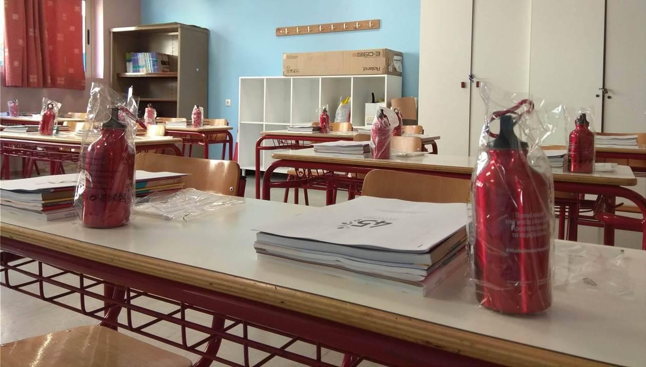 Κρήτη: Σύγχυση και μπέρδεμα με την απολύμανση στα σχολεία λόγω κορωνοϊού