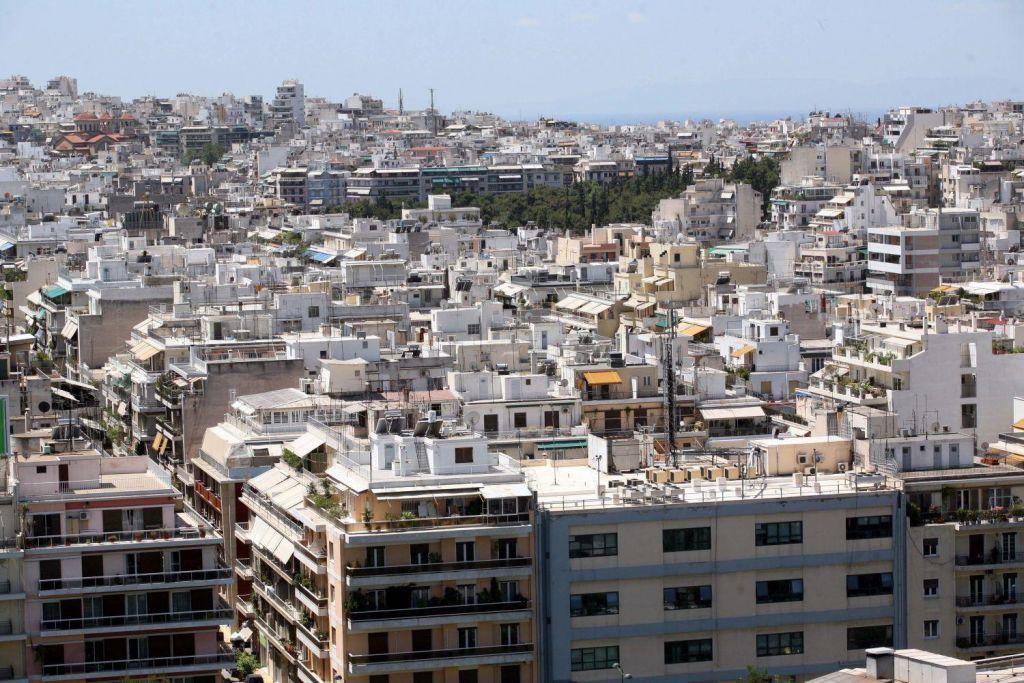 Πρώτη κατοικία : Νέα κίνητρα για την αγορά σπιτιού
