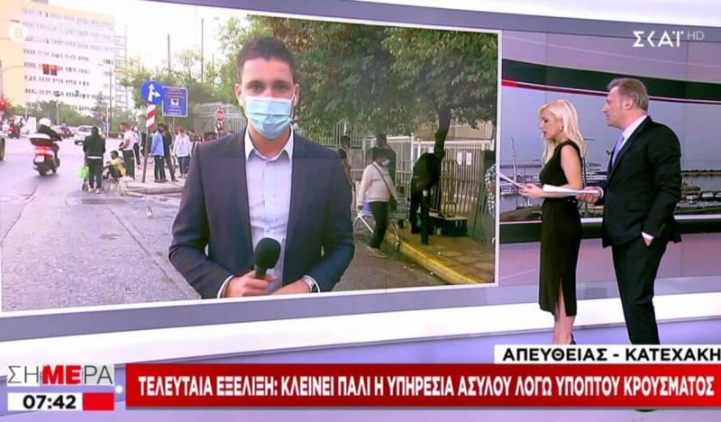 """Κυκλώνες: """"Βαφτίσια"""" α λα ελληνικά - Γιατί επιστρατεύεται το ελληνικό αλφάβητο για τα ονόματα"""