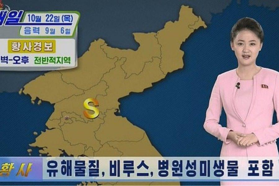 Πανικός στη Βόρεια Κορέα: «Έρχεται σύννεφο κίτρινης σκόνης από την Κίνα, γεμάτο κορωνοϊό»
