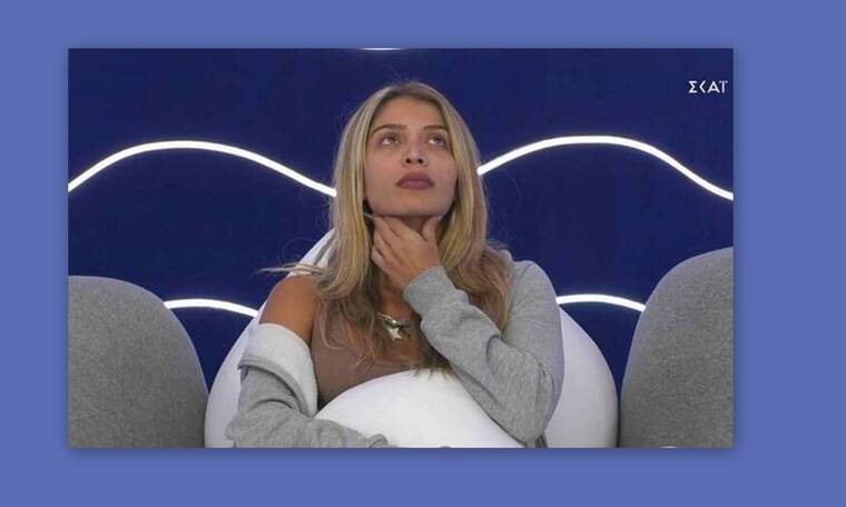 Big Brother:Μετά από καβγά, η Σοφία αποχωρεί από το σπίτι–Δείτε πρώτοι το πλάνο