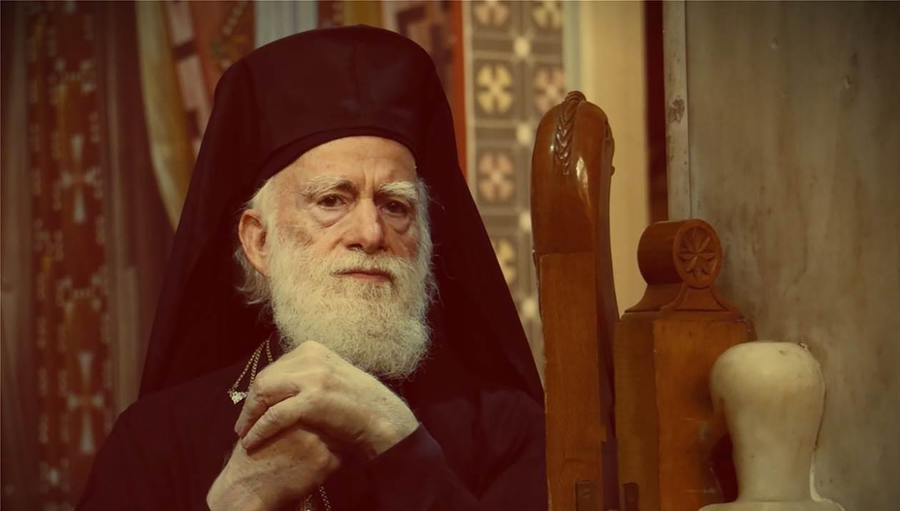 Παραμένει στη ΜΕΘ ο Αρχιεπίσκοπος Κρήτης Ειρηναίος, λόγω πυρετού