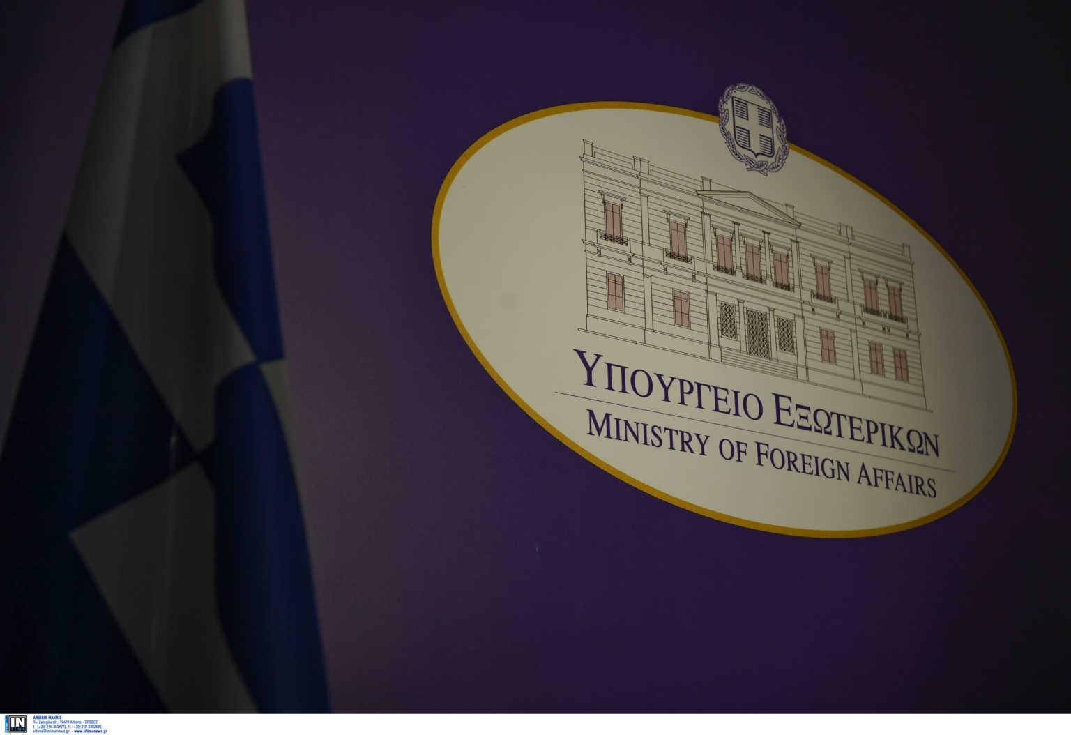 Οργή της Ελλάδας για τη νέα τουρκική NAVTEX – Οι επόμενες κινήσεις του ΥΠΕΞ