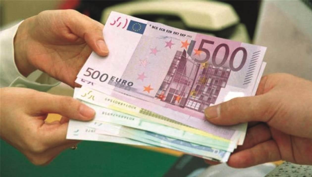 Επίδομα 534€ και «Συν- Εργασία»: Στις 15/10 η πληρωμή – Ποιους αφορά;