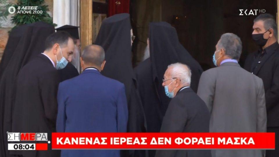 Θεσσαλονίκη: Μάσκα ούτε για δείγμα ανάμεσα στους ιερείς στη Δοξολογία στον Άγιο Δημήτριο