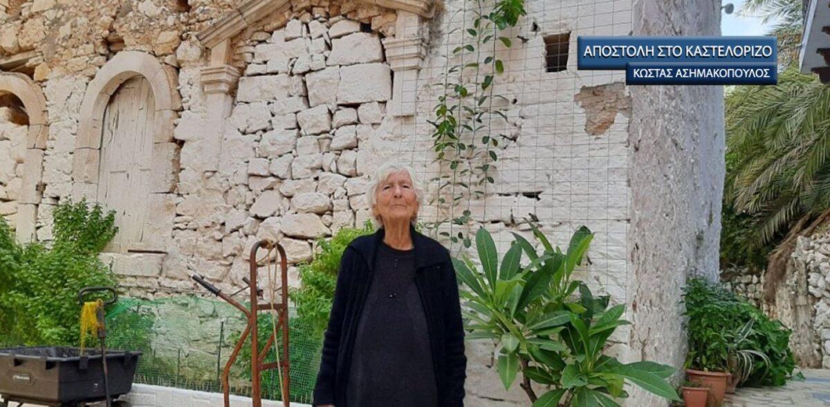 28η Οκτωβρίου: «Έτσι γλιτώσαμε από τις βόμβες των ναζί» – 90χρονη φίλη της κυράς της Ρω