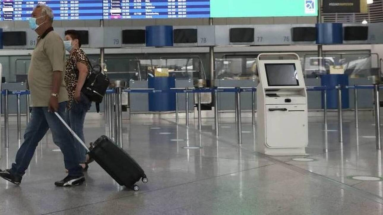 Καστοριά: Νέα αεροπορική οδηγία – Ποιες πτήσεις επιτρέπονται