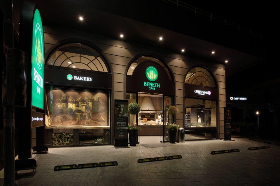 Μόλις ανακοινώθηκε: Ο «Βενέτης» κλείνει 5 καταστήματα στην Αττική