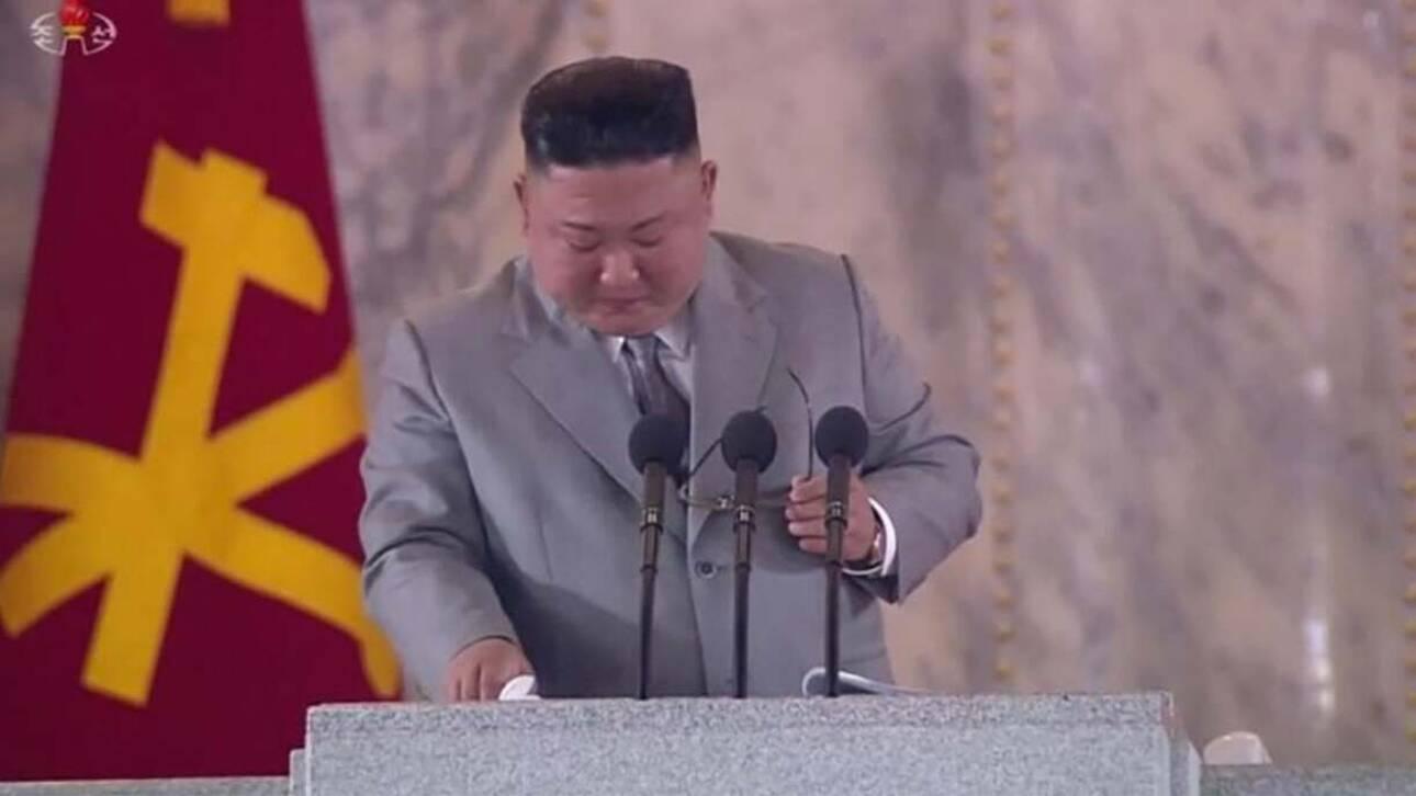 Τα δάκρυα του Κιμ Γιονγκ Ουν και η σπάνια στιγμή αυτοκριτικής