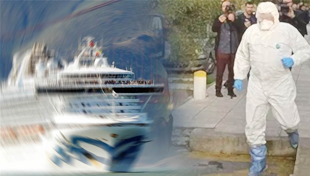 Κρούσμα σε κρουαζιερόπλοιο στο λιμάνι του Ηρακλείου
