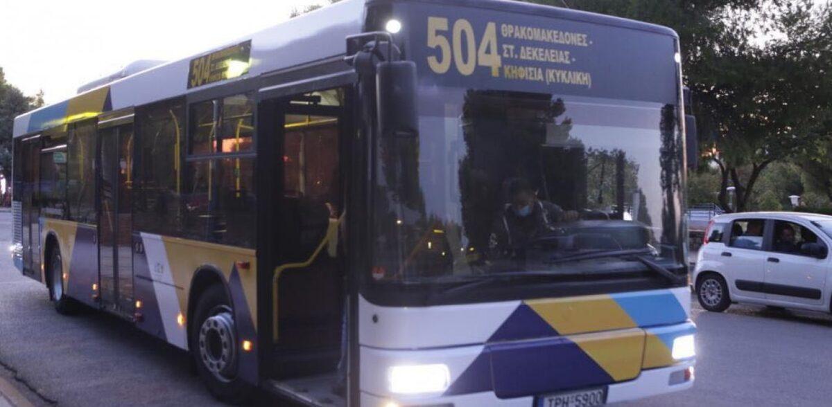Τα πρώτα λεωφορεία ΚΤΕΛ βγήκαν στους δρόμους της Αθήνας – Ποια δρομολόγια εκτελούν
