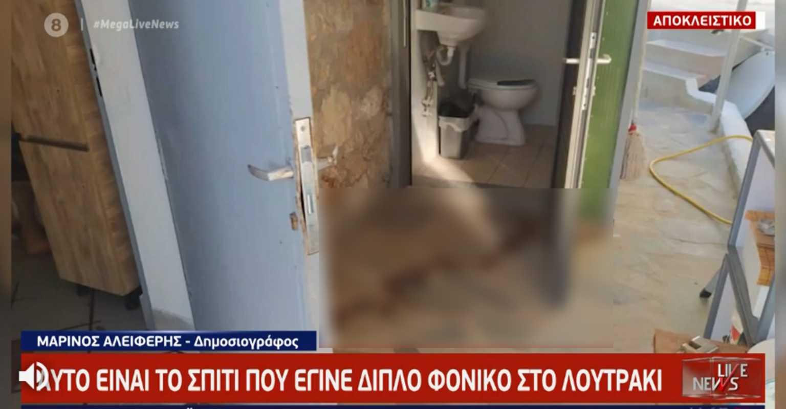 Λουτράκι: Σοκαρισμένος ο πρώην σύζυγος της 43χρονης – Εικόνες από τον τόπο της διπλής δολοφονίας
