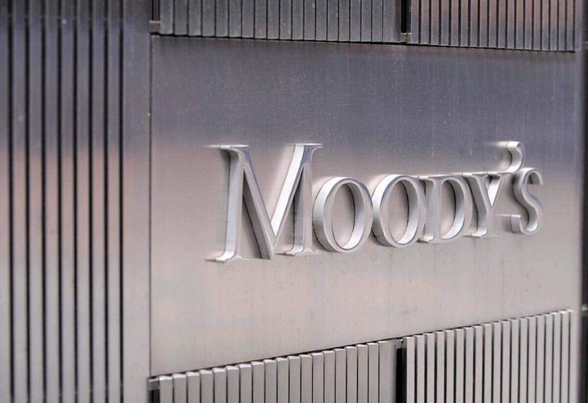 Οίκος αξιολόγησης Moody's: Υποβάθμισε το αξιόχρεο της Βρετανίας λόγω Brexit και κορωνοϊού