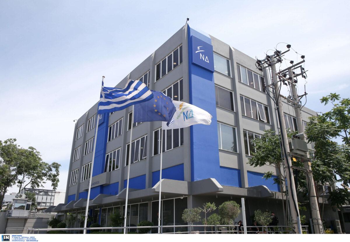 Έξαλλη η ΝΔ με μέλος της νεολαίας ΣΥΡΙΖΑ που ζητά τη δολοφονία Γεωργιάδη και Μπογδάνου