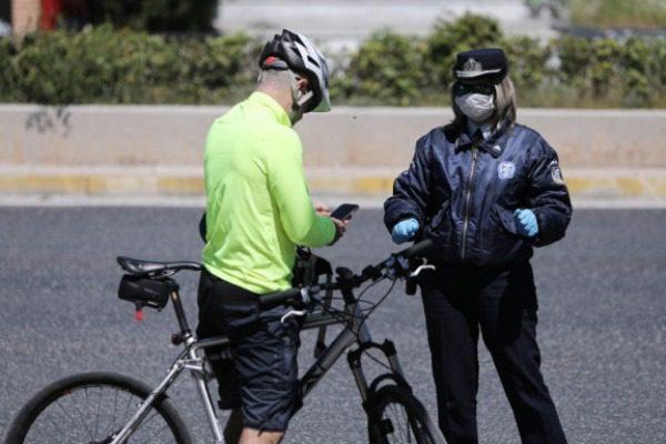 Οι οδηγίες συμπλήρωσης για την άδεια κυκλοφορίας τις ώρες απαγόρευσης
