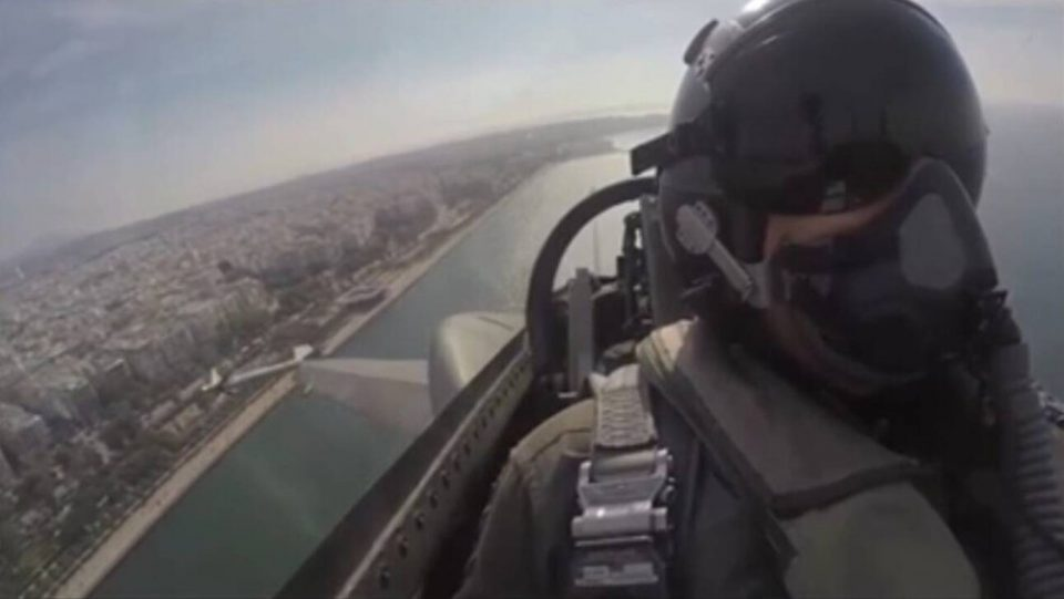 Το μήνυμα του πιλότου F-16 για την επέτειο της 28ης Οκτωβρίου: Αθάνατες οι τολμηρές Ελληνικές ψυχές