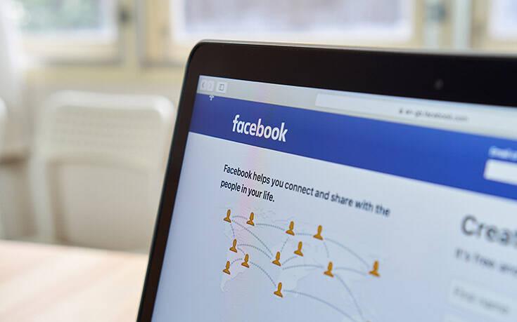 Έτσι θα καταλάβεις αν κάποιος σε έχει μπλοκάρει στο Facebook