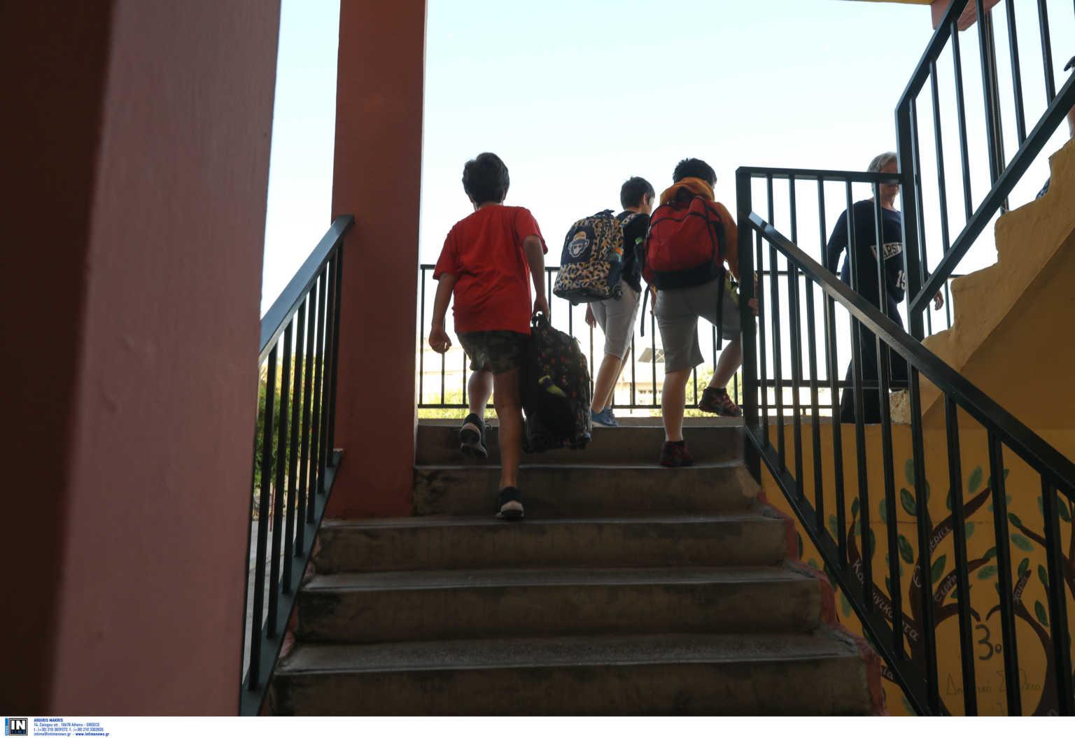 Προσοχή: Αυτά τα σχολεία είναι κλειστά την Τετάρτη 07/10 λόγω κορονοϊού – Η λίστα από το Υπουργείο Παιδείας