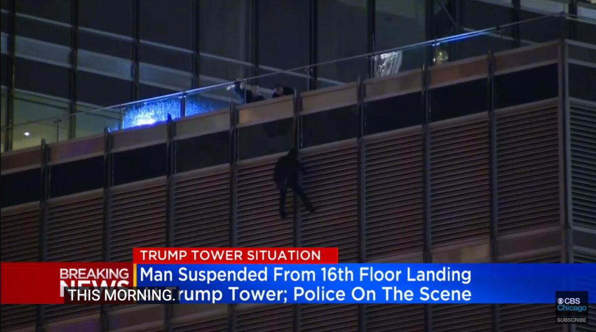 Σκαρφάλωσε στον Πύργο Τραμπ και απειλεί να πέσει αν δε μιλήσει στον Αμερικανό πρόεδρο!