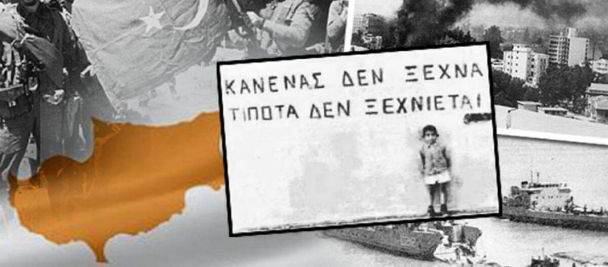 Ο «Αττίλας» θέλει να σφραγίσει την εισβολή: Ερντογάν και Τατάρ μιλάνε για δύο κράτη – «Ανοιχτοί σε νέες ιδέες» στον ΟΗΕ