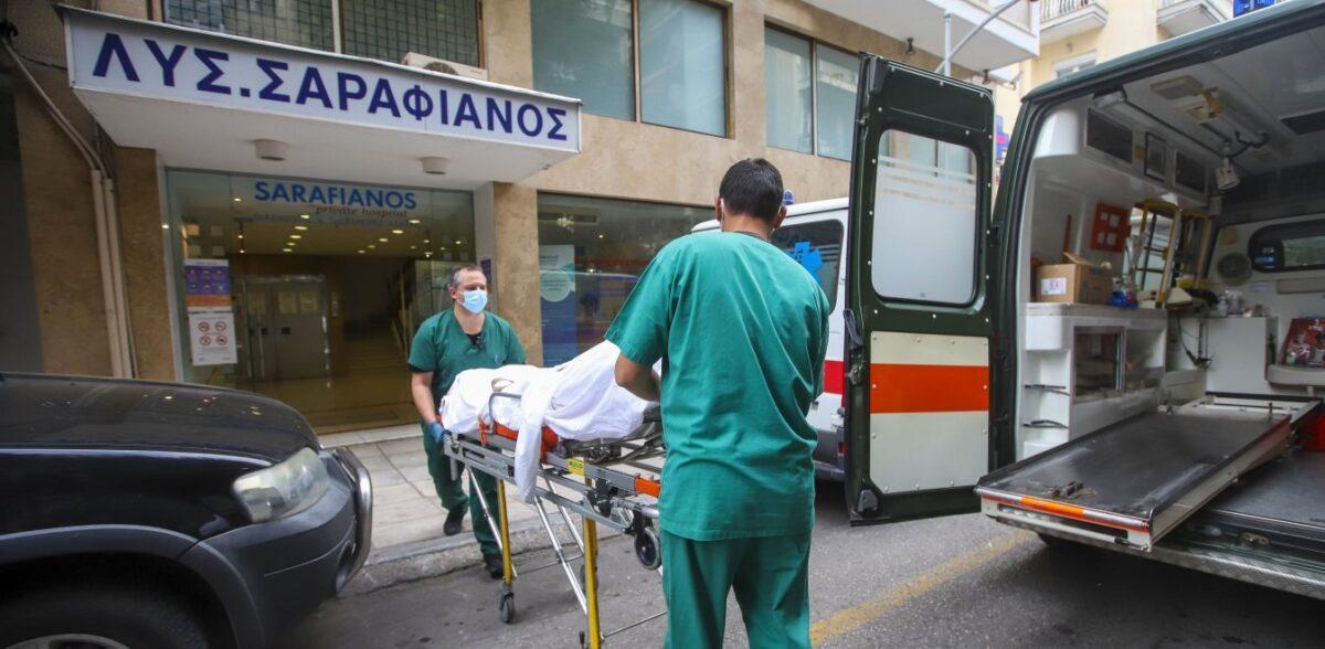 Κορονοϊός: Ξεκίνησε η επίταξη στη Θεσσαλονίκη - Εκκενώνεται ιδιωτική κλινική