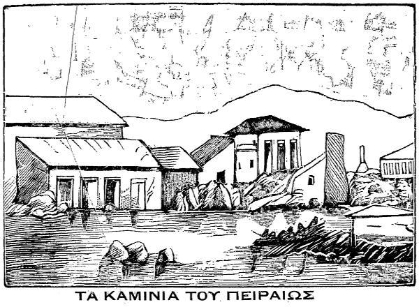 Ναγκόρνο Καραμπάχ: Αρμένιοι πυρπολούν τα σπίτια τους – «Δεν τα αφήνουμε στα χέρια των Τούρκων»