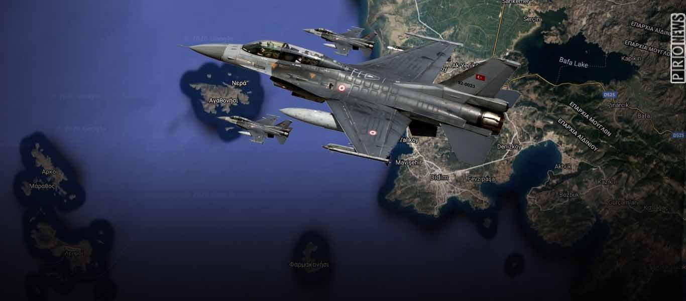 Τέσσερα τουρκικά μαχητικά πέταξαν επάνω από ελληνικό έδαφος