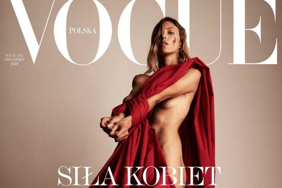 Η Vogue Πολωνίας κυκλοφόρησε με εξώφυλλο υπέρ της έκτρωσης